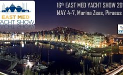 Η Digimark συμμετεχει στο 16ο East Med Yacht Show